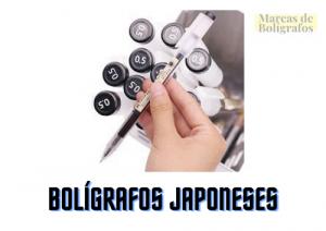 comprar boligrafos japoneses